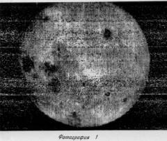 Face-Cachée-Lune-Luna-3.jpg