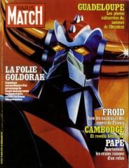 goldorak-paris-match.jpg